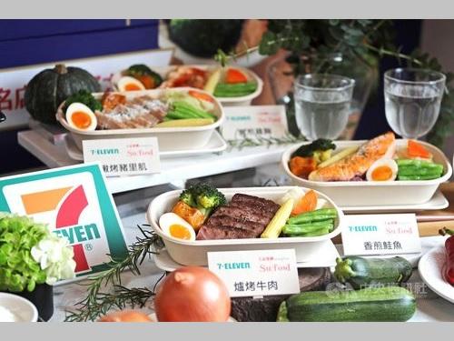 台湾セブン、名店とのコラボ弁当の店舗受取を開始