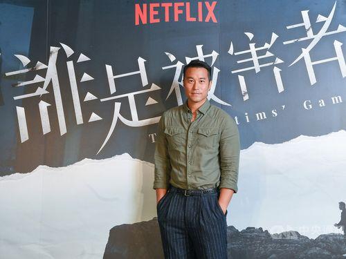台湾ドラマ「次の被害者」(誰是被害者)で鑑識官を演じるジョセフ・チャン(張孝全、チャン・シャオチュアン)=Netflix提供
