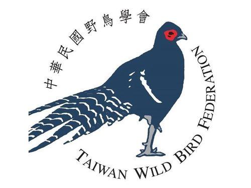 中華民国野鳥学会のロゴ=同会のフェイスブックから