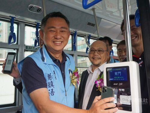 公共交通へのQR決済導入を喜ぶ楊金門県長