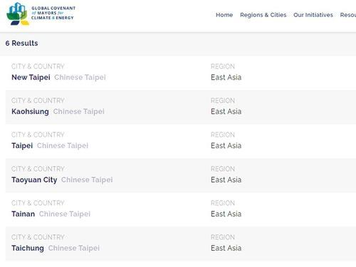 台湾6都市の表記を「中国」から「チャイニーズタイペイ」に訂正したGCoMの公式サイト=同サイトより