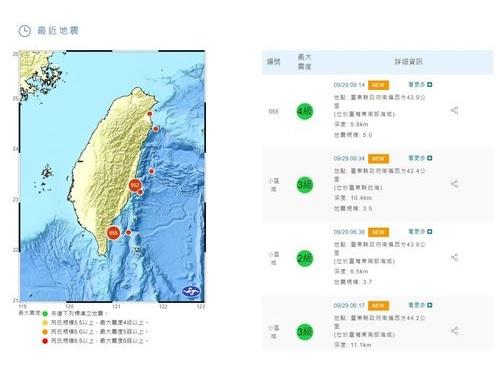 台湾南東部沿岸で地震 午前に7回=画像は中央気象局のウェブサイトから
