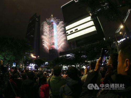 台北101の花火、コロナ下でも実施へ=資料写真