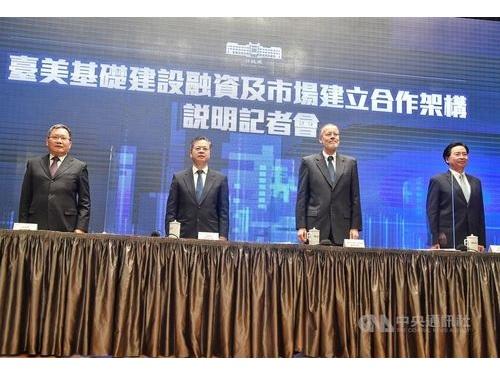 記者会見に臨む呉外交部長(右端)、AIT台北事務所のクリステンセン所長(右2)ら