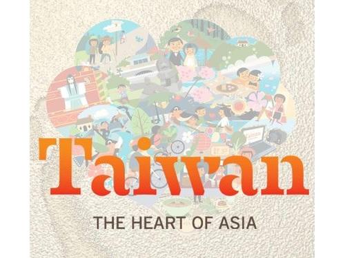交通部観光局による台湾観光PRロゴマーク=フェイスブックページ「旅行台湾ー交通部観光局」から