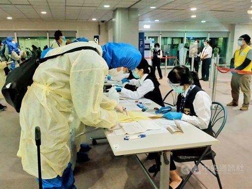 台湾で2人感染確認 フランスとドバイから帰国 新型コロナ
