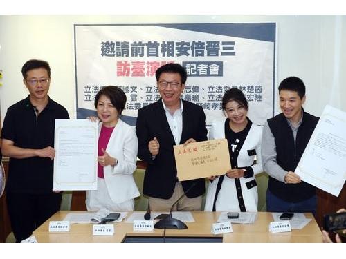 安倍氏に宛てた招待状を公開する民進党の郭国文立法委員(中央)ら