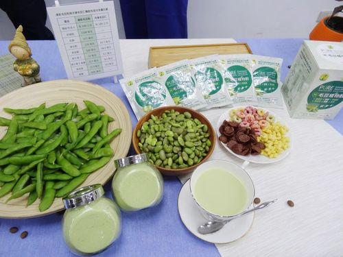 台湾産枝豆を使った粉末ドリンク=高雄区農業改良場提供
