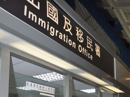 移民署、外国人の滞在期限を30日自動延長 4度目