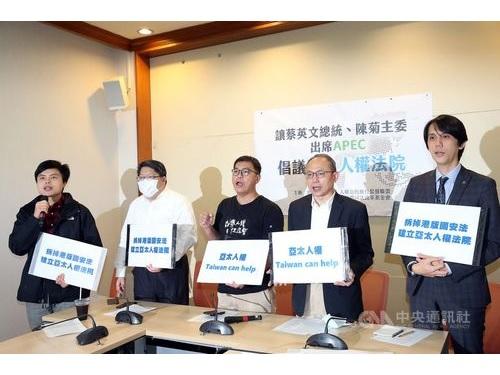 「経済民主連合」の頼中強氏(左から2人目)と「台湾人権促進会」の施逸翔秘書長(同3人目)ら