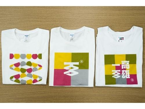 日本統治時代の市章を取り入れた「高雄一百」のメインビジュアルがプリントされたTシャツ=高雄市政府提供