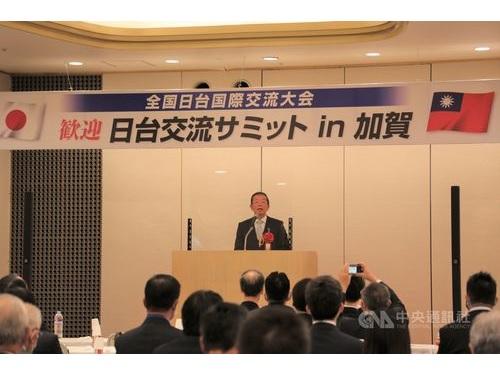 「日台交流サミット in 加賀」であいさつする謝駐日代表