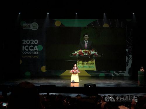 国際会議協会(ICCA)年次総会の開会式であいさつする陳其邁(ちんきまい)高雄市長
