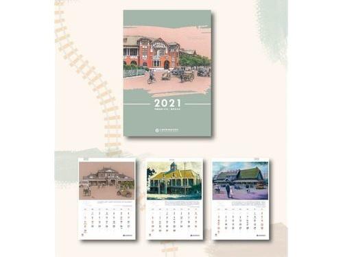 台湾鉄路管理局が発売する2021年カレンダー=同局のフェイスブックから