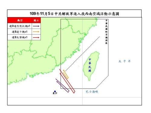 台湾南西の防空識別圏に進入した中国軍機の飛行ルート=国防部提供