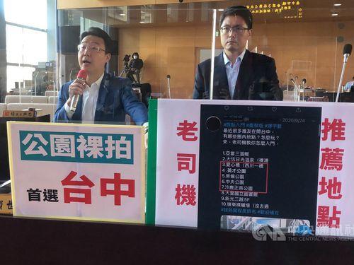 「公園の照明が暗い」と訴える台中市議の陳世凱氏(左)