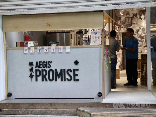 汚物まかれた香港支援の飲食店