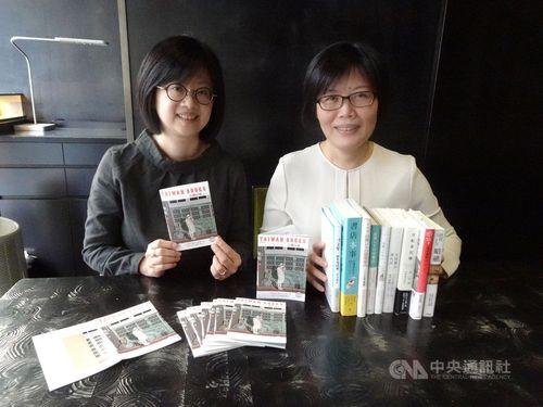 台湾文化センターの王センター長(右)と太台本屋の黄代表