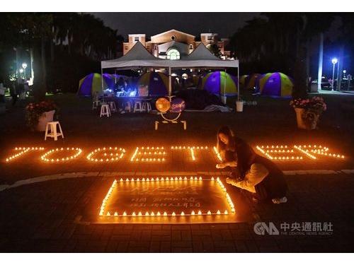 台湾大のキャンパスで行われた自殺者の追悼式の様子=11月14日、台北