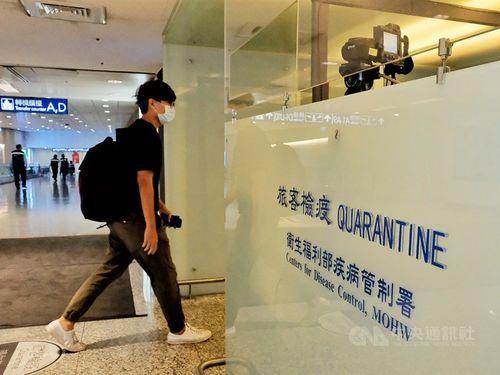 感染再燃を予防 台湾人も陰性証明必要に 12月から