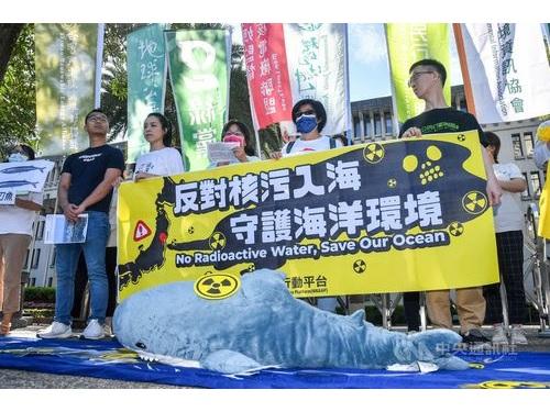 福島第1原発の処理水の海洋放出に反対する台湾の市民ら