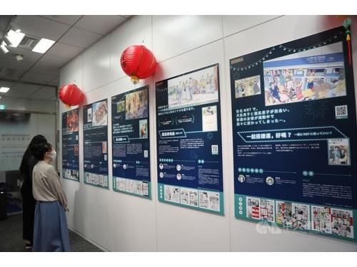 「台湾漫画夜市」東京で開幕 漫画の屋台でオリジナル作品をPR