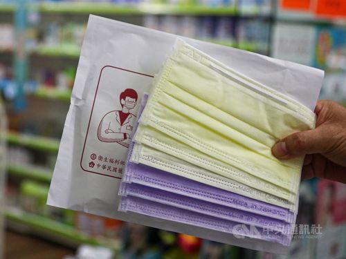 台湾、マスクの配給枚数を調整 14日間10枚へ 来年元日実施の見通し=資料写真