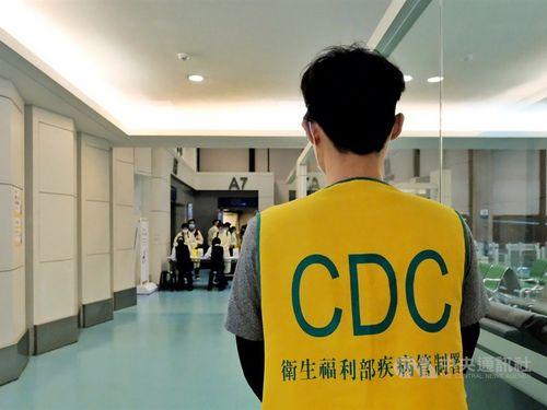 台湾で新たに1人感染確認=ガーナから帰国 現地で陽性