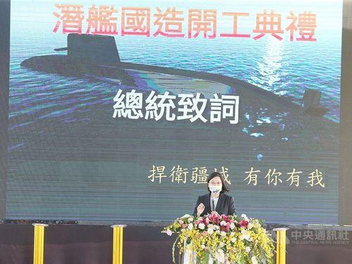 潜水艦の着工式であいさつする蔡総統