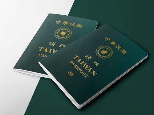 来年1月11日から発給される台湾の新パスポート=外交部提供