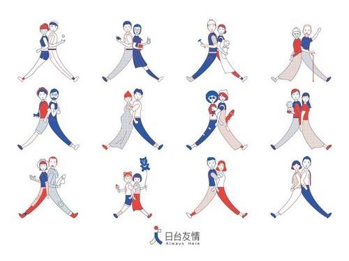 日本台湾交流協会のロゴ(中央下部)とキービジュアル=同協会提供