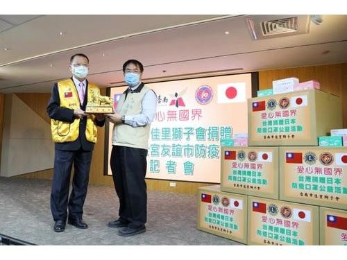 黄台南市長(右)と佳里ライオンズクラブの蔡会長=同市政府提供