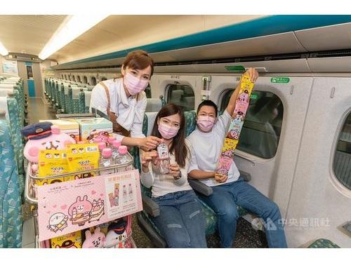 台湾新幹線とカナヘイコラボのお菓子 車内や駅コンビニで販売=台湾高鉄提供