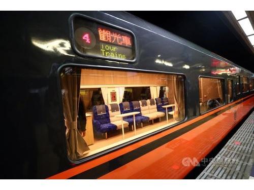 来年元日の営業運転開始が予定される台湾鉄道の観光列車「鳴日号」=資料写真