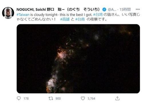 野口聡一さんのツイッター(@Astro_Soichi)から