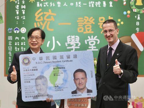 外国人居留証新ナンバー、来月2日から 規則国民と統一、利便性向上