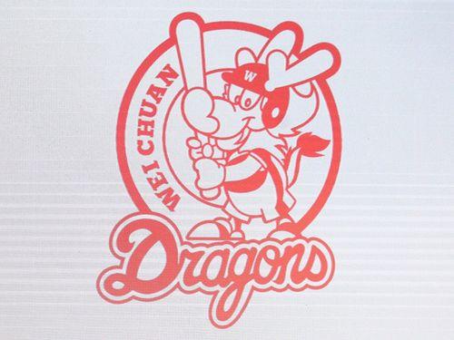 味全、元メジャーの田沢純一と入団交渉/台湾プロ野球