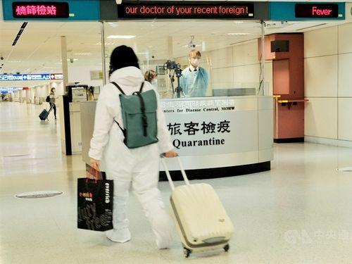 """台湾、英国からの入境者を集中隔離 23日から """"変異ウイルス""""を警戒=資料写真"""