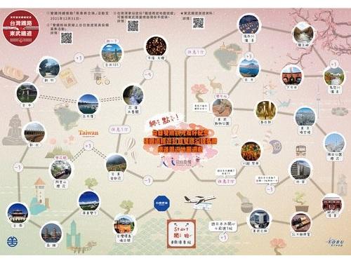 台湾と日本の鉄道沿線の名所マップ、改札前の床にラッピング 台鉄南港駅=台鉄のフェイスブックから