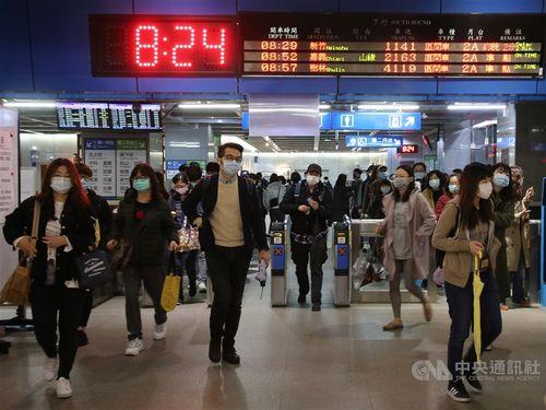 台鉄や高鉄、駅構内でのマスク着用を義務化