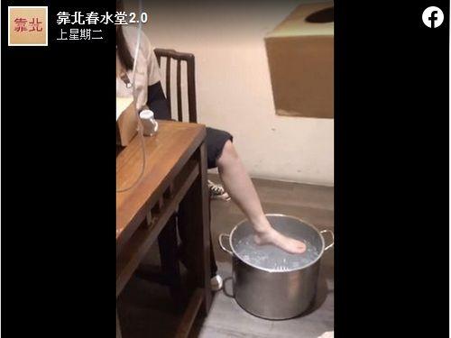 鍋を足洗い桶に、SNSに写真流出 有名飲料店が釈明「使われた鍋は廃棄分」=「靠北春水堂2.0」のフェイスブックページより