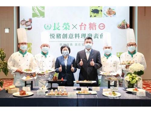 高級台湾産豚料理、エバー傘下ホテルで=長栄集団提供