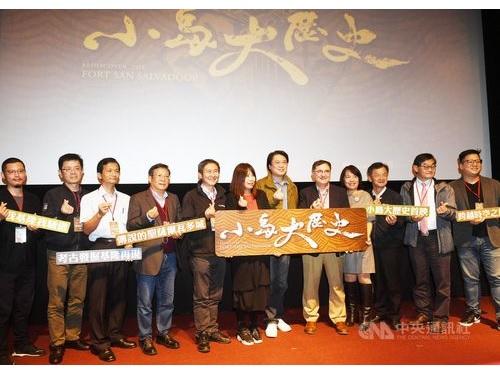 プレミア上映会に出席した林基隆市長(右から6人目)