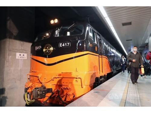 台湾鉄路管理局(台鉄)の観光列車「鳴日号」