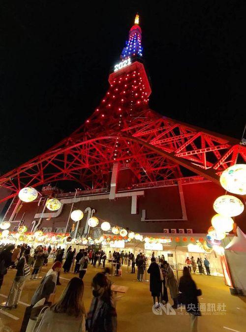 台湾カラーにライトアップされた東京タワー