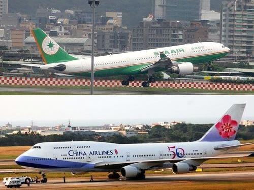 台湾―ロンドン線、2月も引き続き全便運休=資料写真