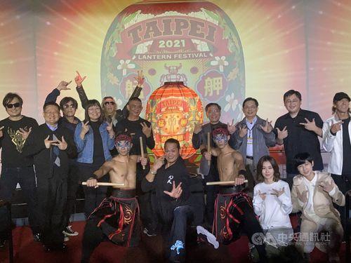 6日に開かれた台北ランタンフェスティバル(台北灯会)の記者会見の様子