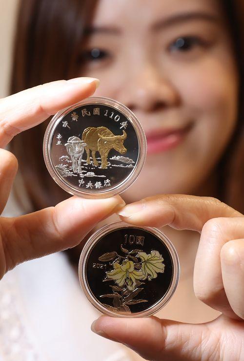 中央銀行が発行する丑年記念コイン