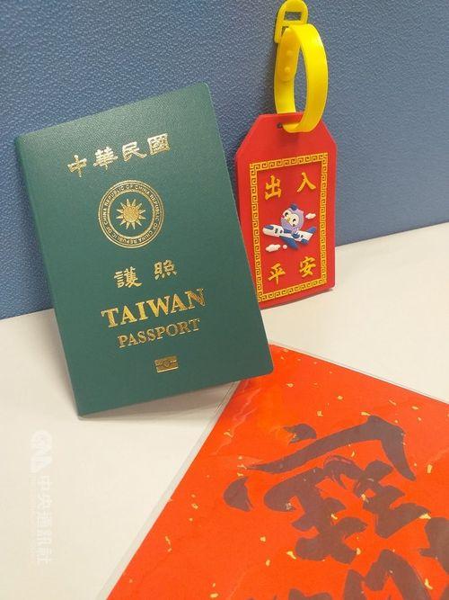 11日に申請した人にはスーツケース用ネームタグか特製正月飾りを配る