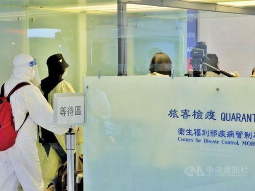 台湾、コロナ輸入症例3人増=資料写真